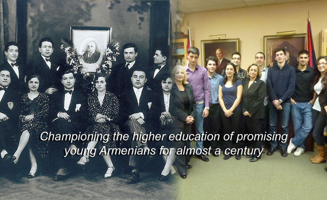 Agbu scholarships page about
